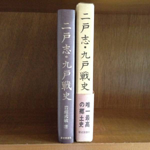 Junpei_60_wasabiimg600x600149826950