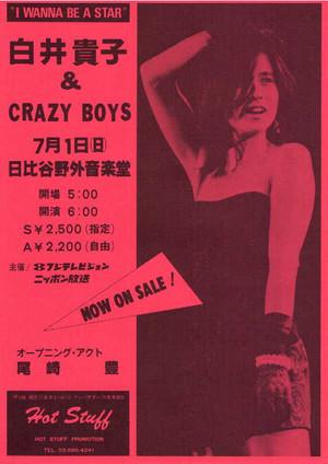 Tajakoshirai98383
