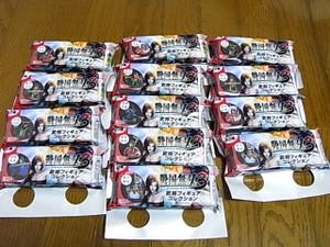 Hiroyuki_kobuneimg640x4801511415848