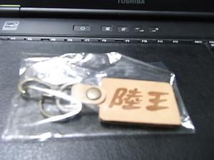 Hiroyuki_kobuneimg640x4801510909420