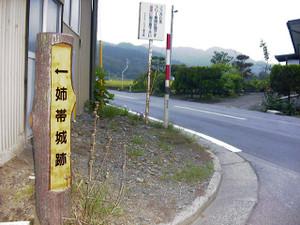 Kikou46
