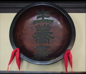 Matuyakonebachi743b