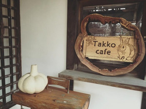Kakkocafe