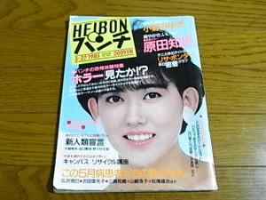 Hiroyuki_kobuneimg640x4801511521568