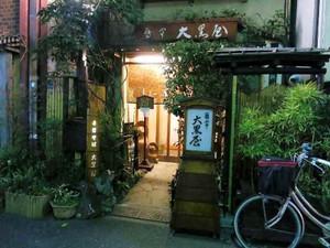 Daikokuyasann6364