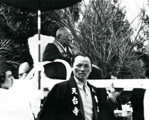 Kikou29