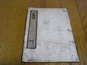 Hiroyuki_kobuneimg640x4801512385122