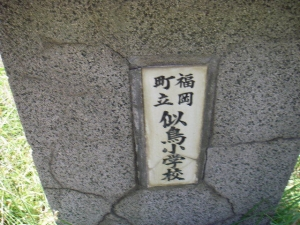 Hakuchizu_20191016211801