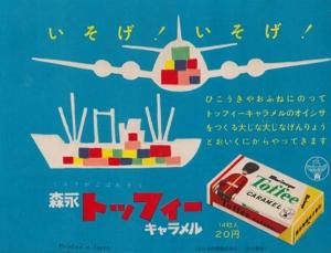 Showa009