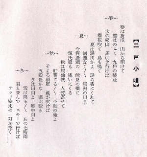 Urushimuro_20200103162201